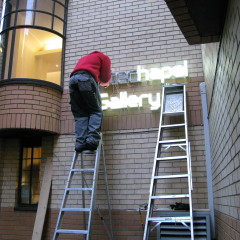whitechapel led illuminated sign letters